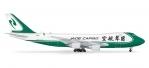 Boeing 747-400ERF *Jade Cargo*